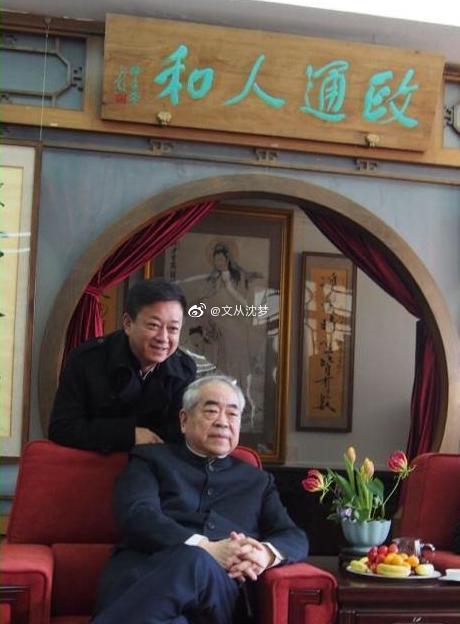 55歲朱軍性醜聞後低調現身 眼袋浮腫老態盡顯(組圖)