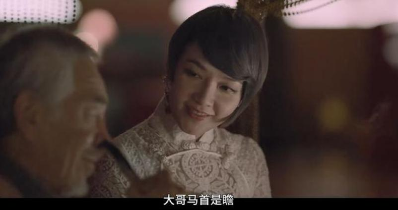 开播就上热搜的华语剧,尺度也太大了
