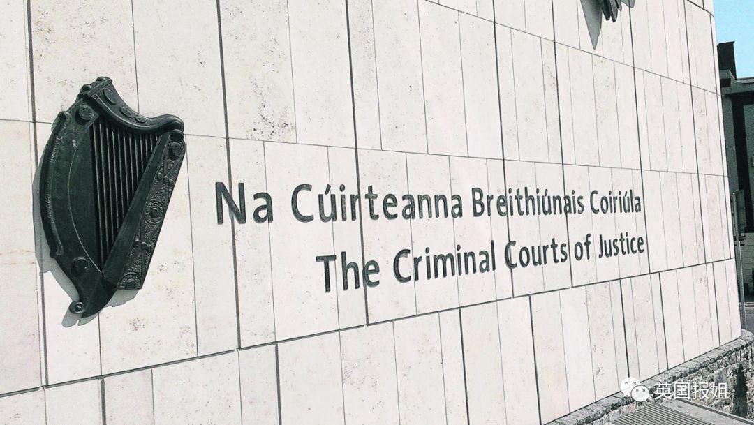 曆史性判決!13歲少年性侵殘殺14歲女孩 被判無期