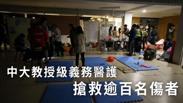 香港《蘋果動新聞》