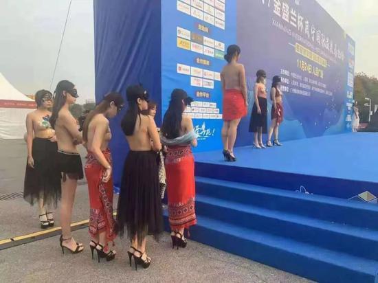 「马拉松 人体彩绘」的圖片搜尋結果