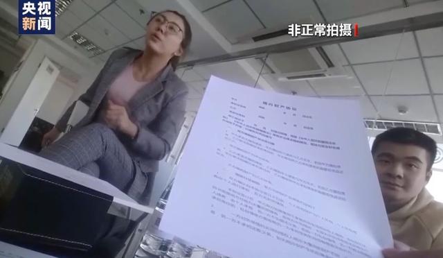 """为了一张北京车牌,50岁大妈竟和35岁小伙""""结婚""""了……"""