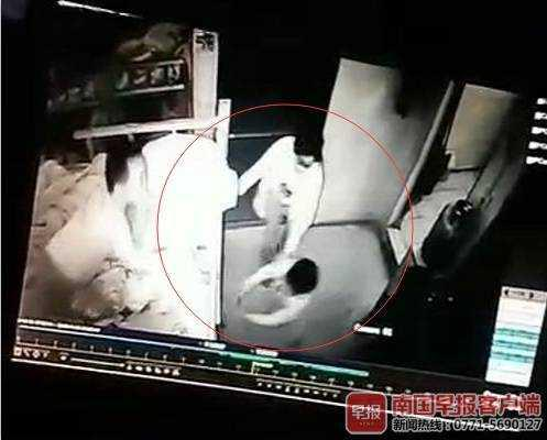 9 岁男孩被持续殴打 40 分钟 午托中心:系临时工(图)