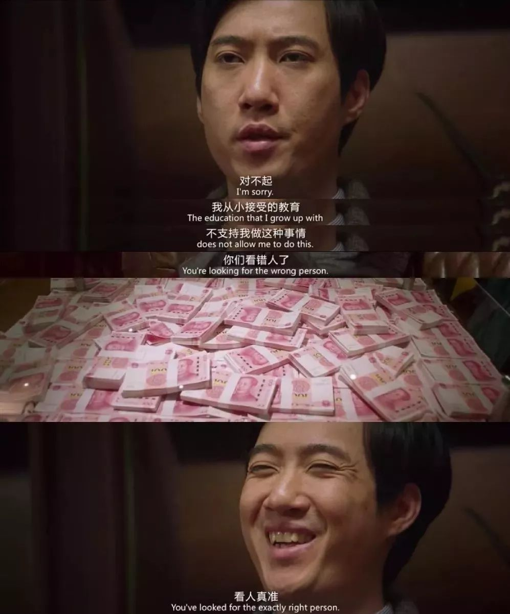 """孙宇晨在线撒钱,上百网友齐喊""""爹""""…(组图)"""
