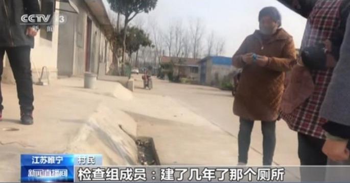强拆旱厕致无厕可用 官员:村民要克服 可用桶(图)