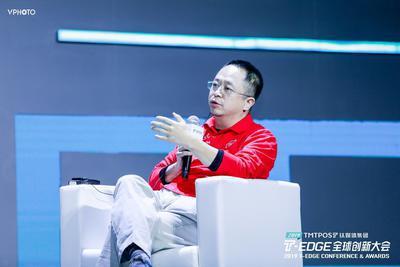 周鸿祎:我们应该包容罗永浩和王思聪的失败(图)