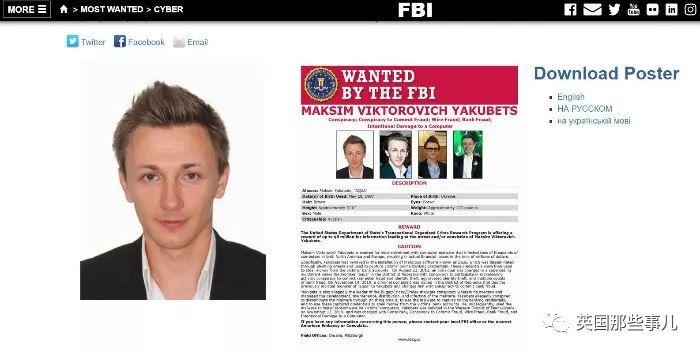 能让美国悬赏500万刀缉拿的黑客 究竟做了啥(组图)