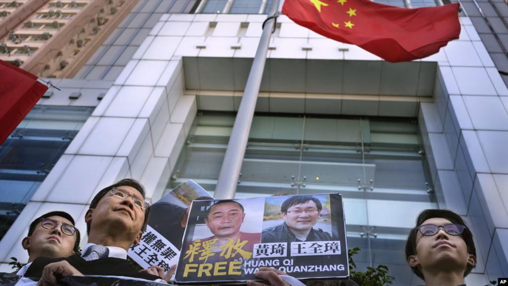 中国蹊跷召开世界律师大会 引国际上一片怼(图)