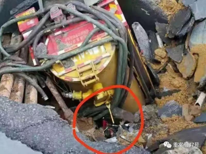时隔一个月,广州地陷找到第一位遇难者!(组图)