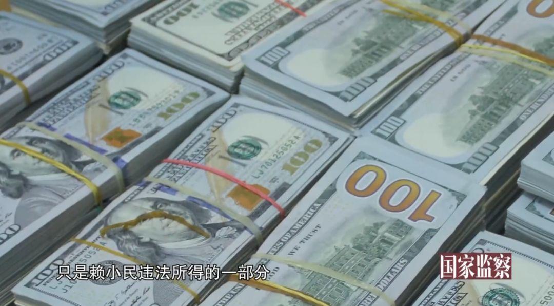 """賴小民案 官方證實:他把2億現金藏在""""超市""""(組圖)"""