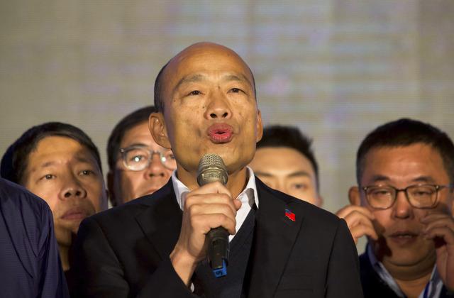 國民黨總統候選人韓國瑜。美聯社