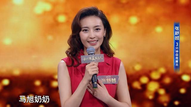 2020央視春晚:彩排主持大變 佟麗婭加入(圖)