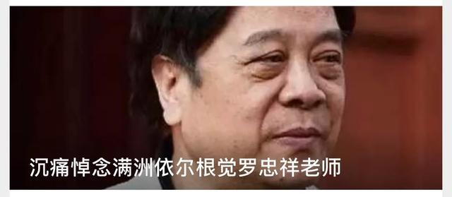 趙忠祥原是滿人 本姓這個 改漢姓的老藝術家還有他們