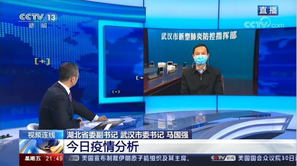 武汉市委书记自责:早采取严厉管控就好了!(图)
