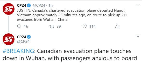 生死时速!加拿大撤侨飞机停降武汉天河机场