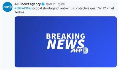 世卫组织总干事:全球抗新冠病毒口罩将用尽!(图)