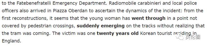 20岁留学生因戴口罩被推下地铁丧生?反转了(图)