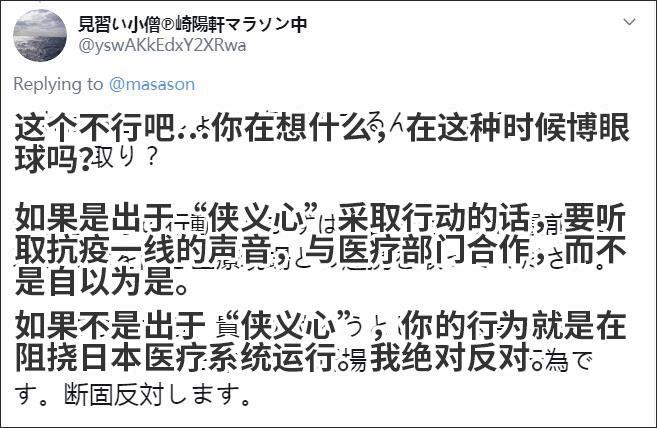 孫正義要捐100萬份檢測試劑 卻被日本人罵翻?(圖)