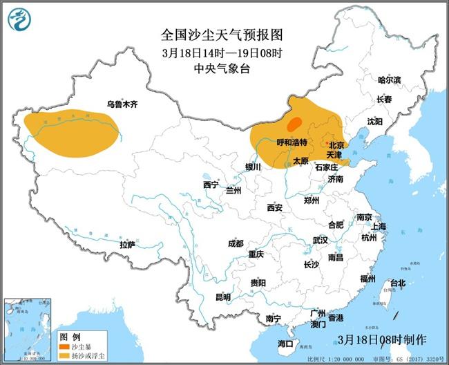 狂风大作!北京、天津、河北全线起火(图/视频)