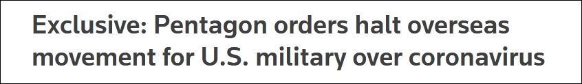 美防長:駐外美軍暫停一切行動,最多60天