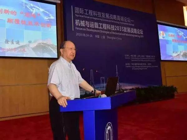 再这么玩下去,中国的科研就真没戏了!