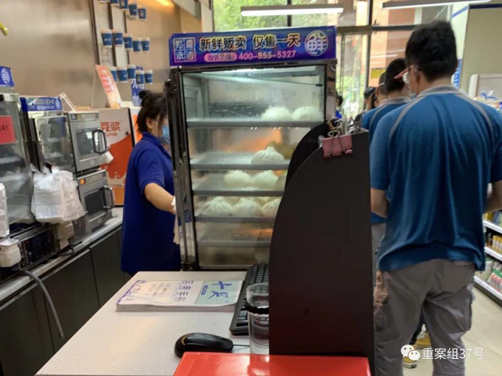 超市员工称,杭州妻子失踪案嫌犯杀妻后购买创可贴、洗洁精