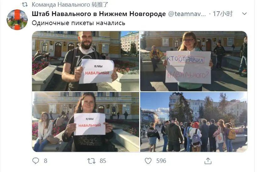 哦豁!俄罗斯反对派终于被消灭了!