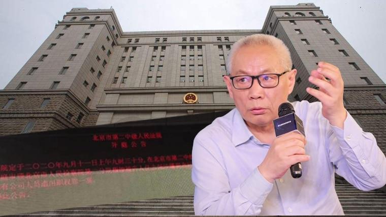 任志强今受审 被起诉四大罪名 蔡霞发推特相挺