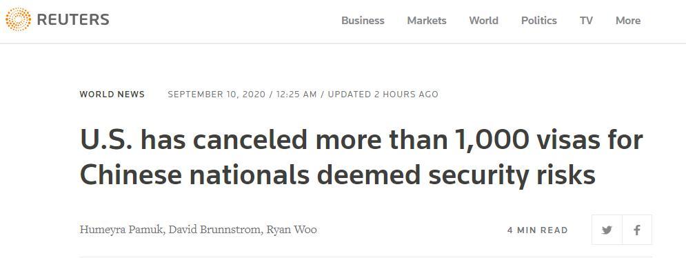 特朗普政府:已撤销1000多名中国公民签证