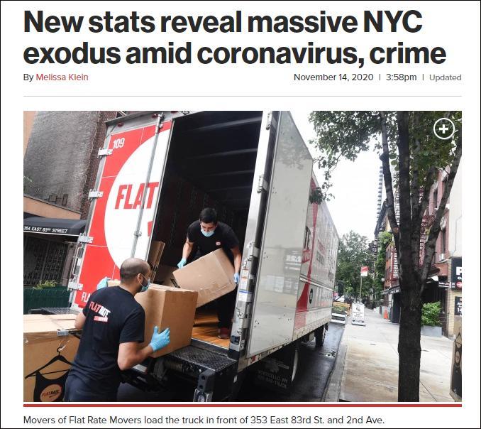"""疫情暴发以来,超30万人上演""""纽约大逃离"""""""