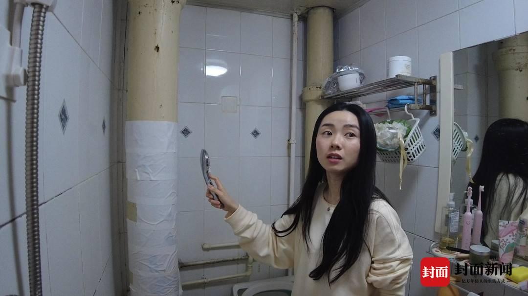 春节被困浴室30小时独居女孩:获救才觉得可以哭了