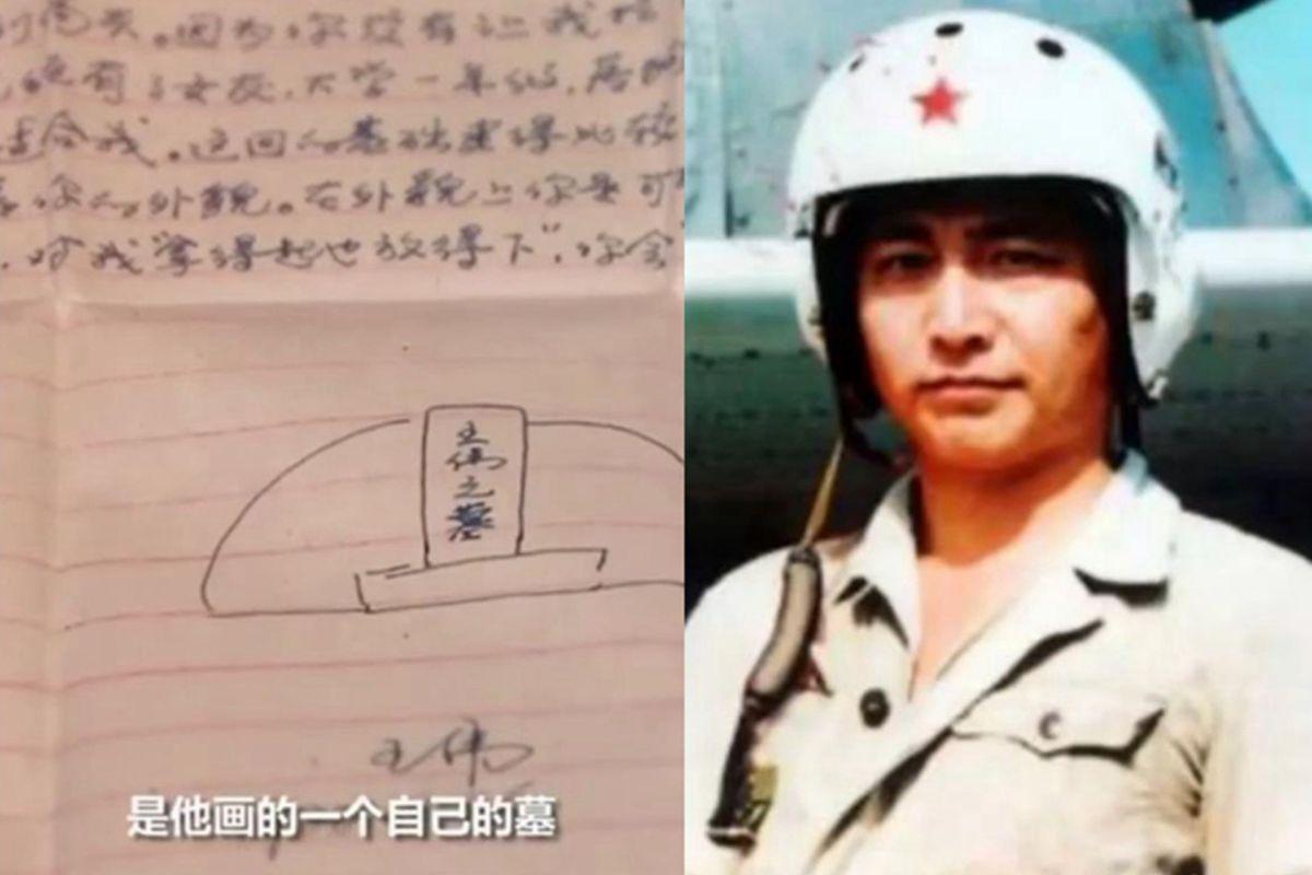 """中国高调纪念南海撞机王伟 当年""""抗美狂潮""""老照片"""