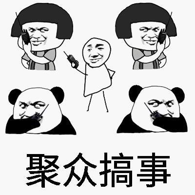 """废太子拼死一搏""""篡夺王位""""?现代版宫斗大戏上演了..."""