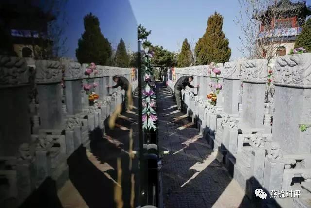 """""""对不起,您拜访的墓地已欠费"""""""