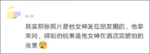 """细思极恐!百大UP主教""""人肉搜索"""" ,已有百万播放量"""