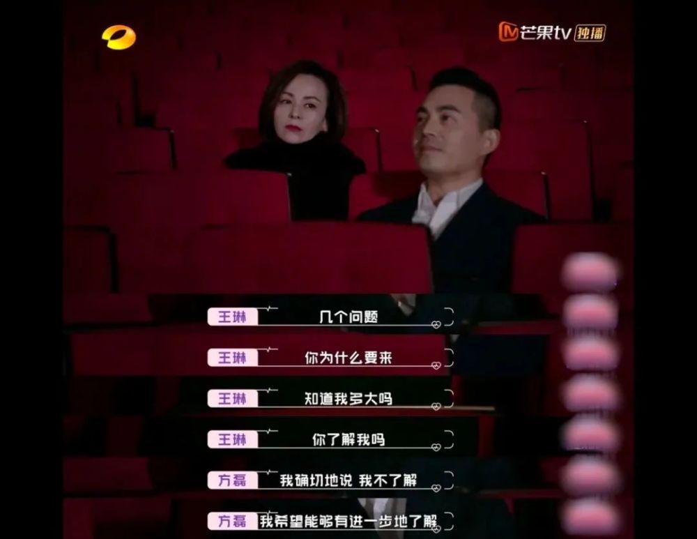 综艺导演:女星漂亮有钱,但在感情上很可怜