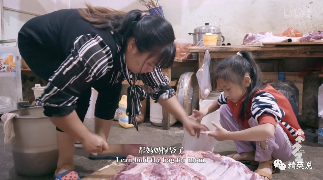 猪肉铺长大的8岁芭蕾女孩,引起2.3亿人热议