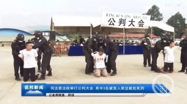 3中国男子在缅甸被执行死刑画面热传:跪地目光呆滞
