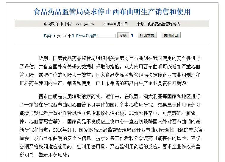 自作孽不可逭!郭美美出狱600天二进宫 被正式批捕