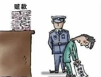 """民警成高利贷""""编外讨债队"""":有家属投380万收利息百万"""