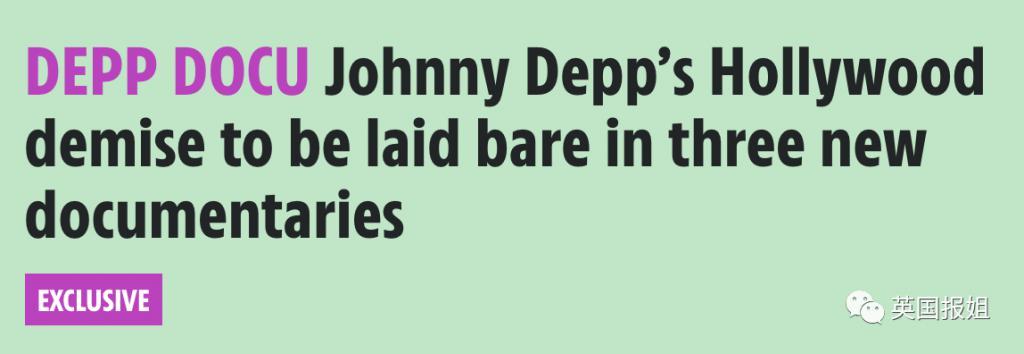 """德普家暴案又神展开!重磅证据锤前妻 全美喊""""还他清白"""""""