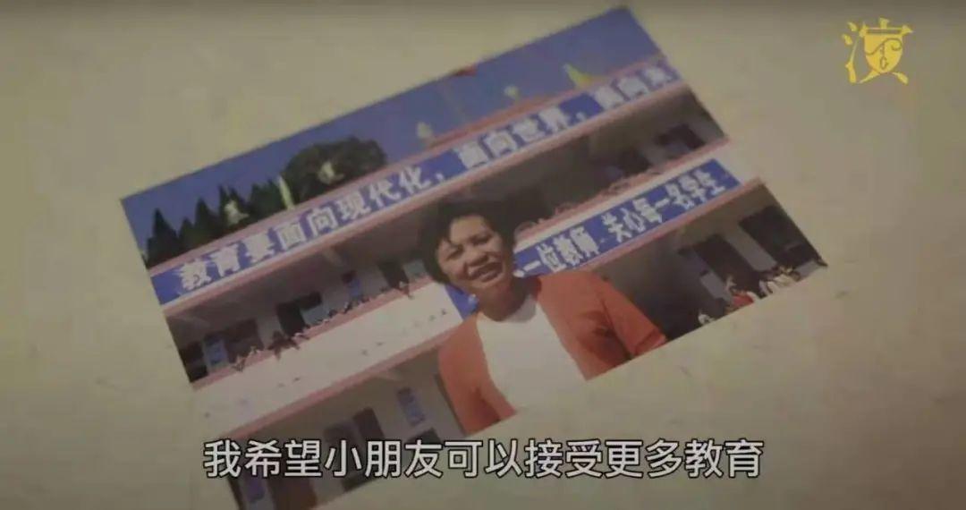 """84岁""""香港第一丑女"""":扮丑一辈子,人生却分外美丽"""