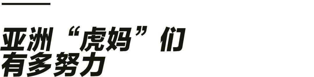 """焦虑无处不在,中国式""""鸡血妈妈""""为什么让人窒息?"""