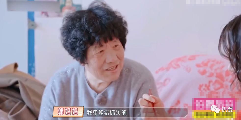 """内娱""""第一贤妻""""人设崩塌!从贤慧妻子变身""""巨婴""""..."""