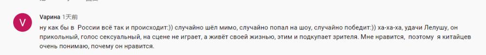 """""""最惨打工人""""红回俄罗斯!数万俄网友求中国放人"""