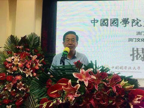 """""""中国国学院大学""""被摘牌,创始人""""弘二""""究竟是谁?"""