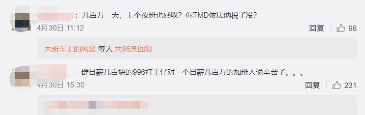 张国立发文惨遭网暴,他无奈回应:我恨不起来...