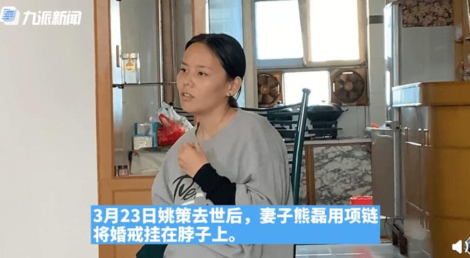 """""""错换人生""""姚策妻子发文:割肝救子不实,他是配合表演"""