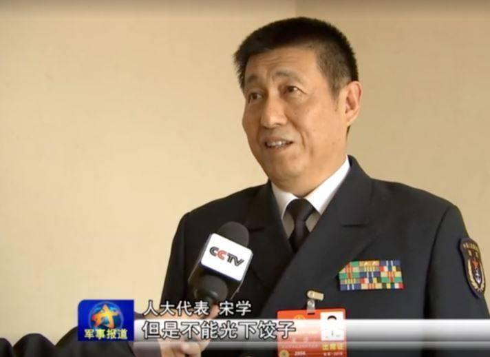 辽宁舰出洋相 中央军委很生气 拿退休将领开刀