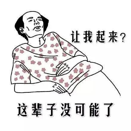 """我躺平了 你随意…躺平主义,中国版""""非暴不合作"""""""